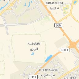 3 Places in Dubai, UAE have